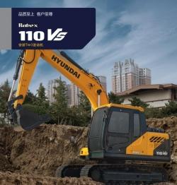 现代挖掘机R110VS