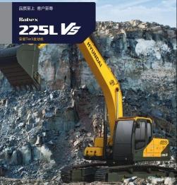 现代挖掘机R225VS