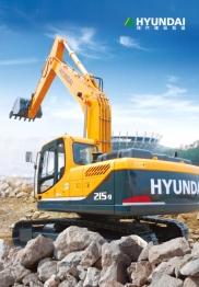 Modern excavator R215-9